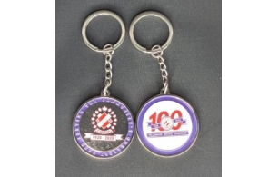 100TH Anniversary Limited Edition Keychain